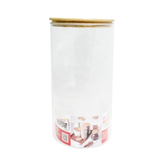 Picture of Food storage container - 15 x 30 Cm