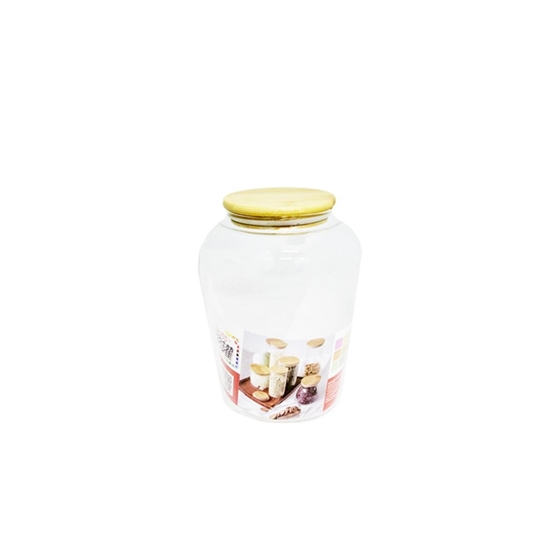 Picture of Food storage container - 16.5 x 8 Cm