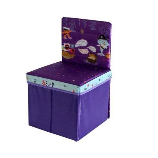 Picture of Chair Shape Kids Storage Box - 41 x 25 x 25 Cm