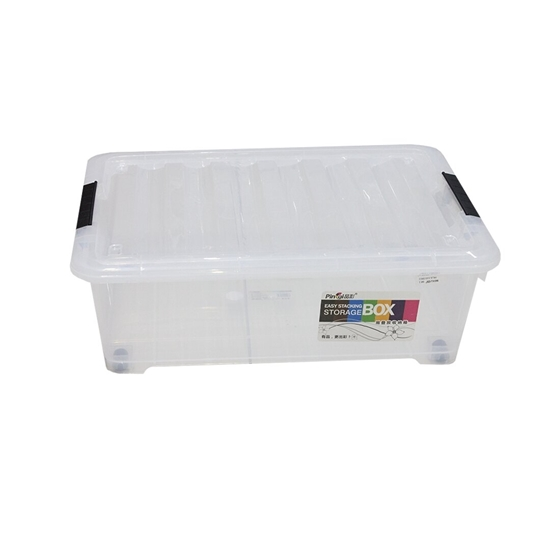 Picture of Storage Box - 51 x 36 x 15 Cm
