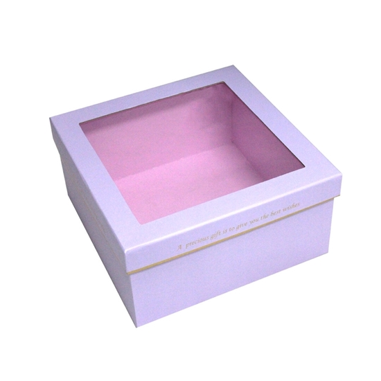 Picture of Square Gift Box - 25 x 13 Cm