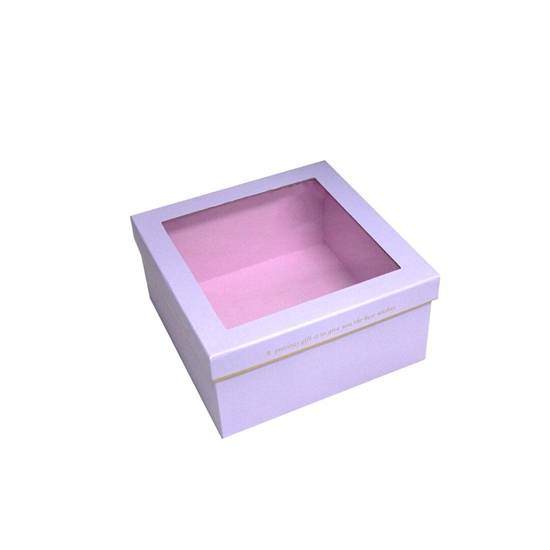 Picture of Square Gift Box - 23 x 12 Cm