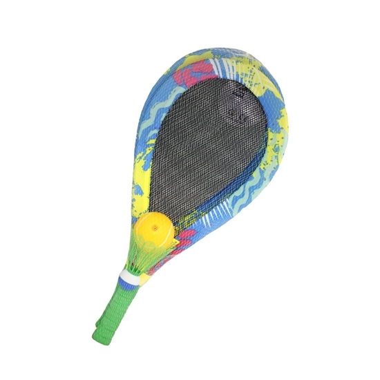 Picture of Badminton Tennis Rackets Kit with one Ball Junior Sports Elastic Mesh Badminton Racquets Set for Kids Outdoors Play Game Toy