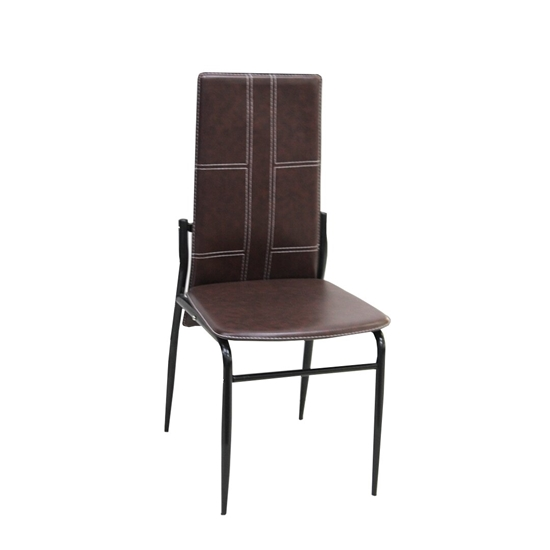 Picture of Brown Leather Chair & Metal Legs - 43 x 40 x 95 Cm