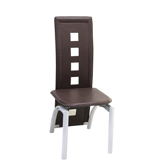 Picture of Brown Leather Chair - 42 x 42 x 100 Cm