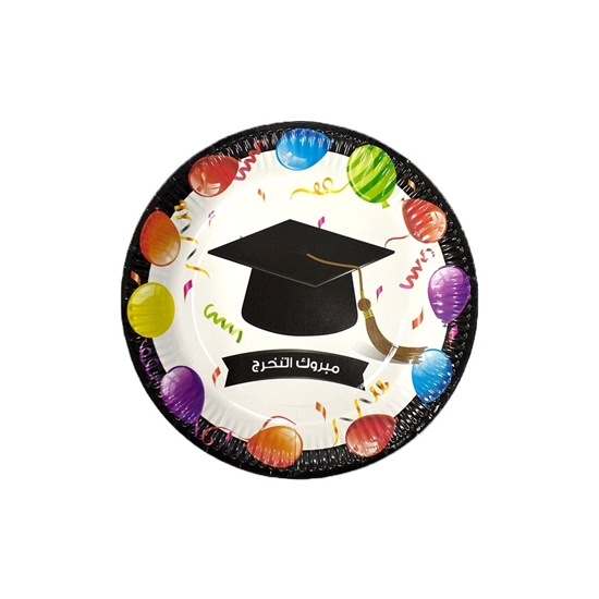 Picture of Graduation Paper Plate PAPER PLATE