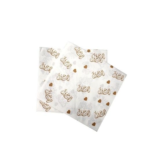 Picture of NAPKIN 20PCS 881-33