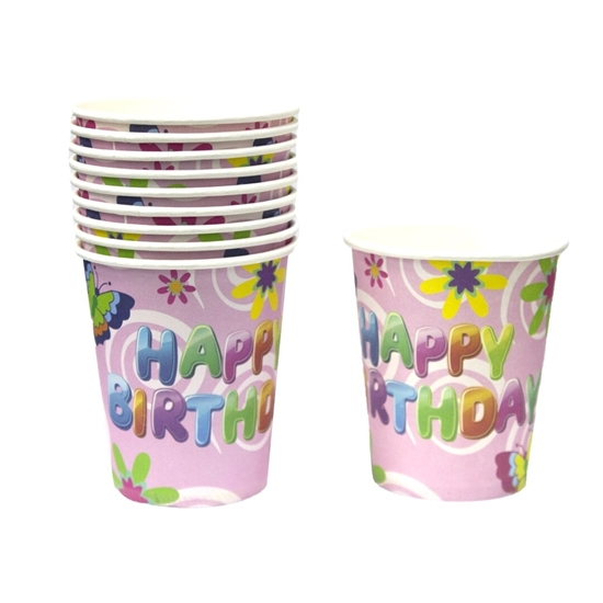 صورة Happy Birthday Paper Cup A 284-18)