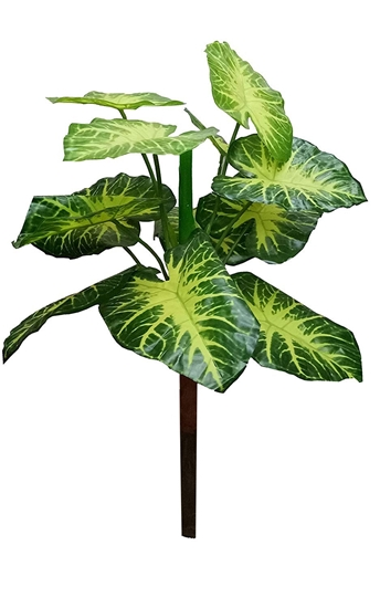 Picture of Artificial Leaves - 1M