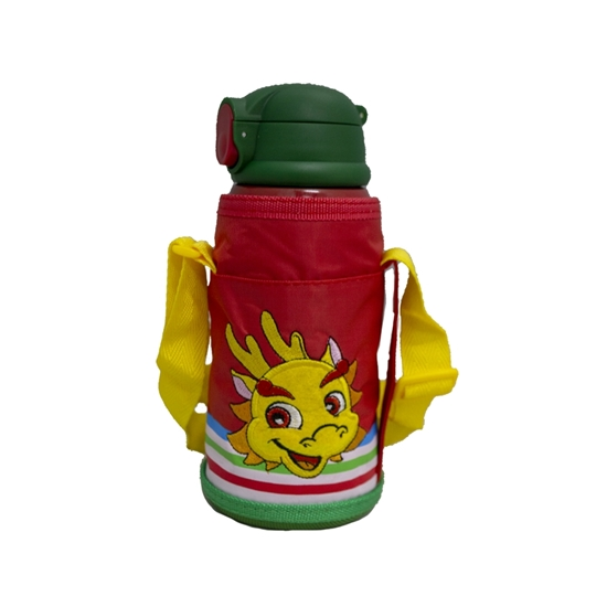 Picture of Water Bottle for Kids - 20 x 9 Cm