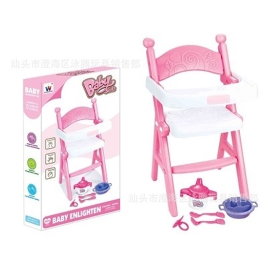 Picture of Doll Highchair - 29 x 29 x 49 Cm