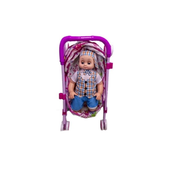 Picture of Baby Play Trolley Toy for Kids - 50 x 25 x 8 Cm