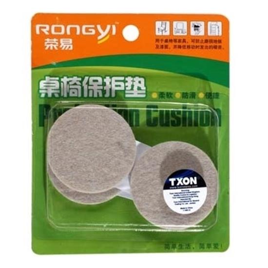 صورة Non Slip Pads Card - 5 Cm