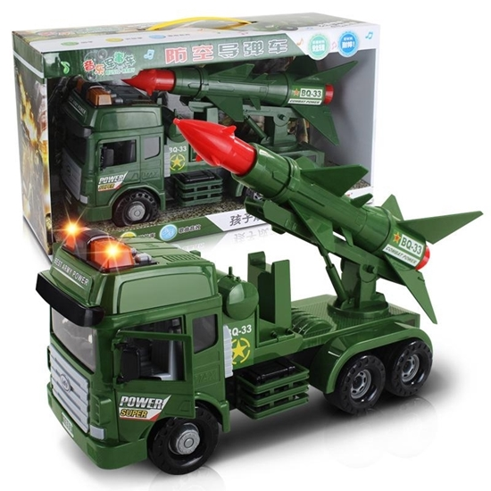 Picture of Missile Vehicle Mortar Battle - 34 x 12 x 17 Cm