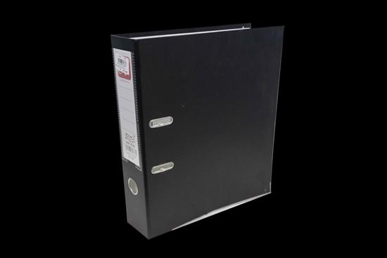 صورة صندوق الملفات - 43 × 28 سم