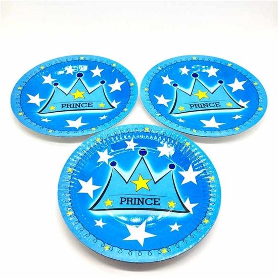 صورة Paper Plate PRINCE CROWN 10 PCs - 23 Cm
