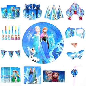 Picture for category FROZEN