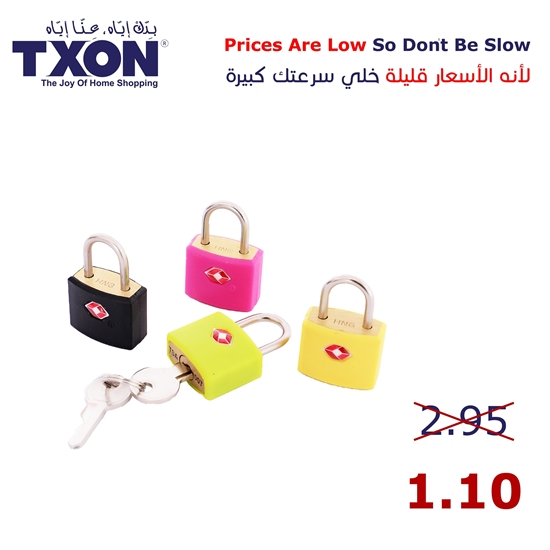 صورة Security Luggage Padlock - 6 x 2.5 Cm