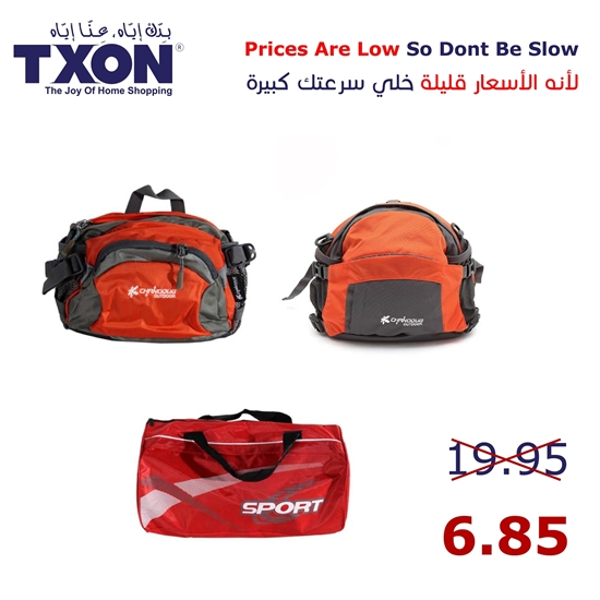 صورة 3 in 1 Multifunction Waist Bag Shoulder - 26 x 19 x 11 Cm