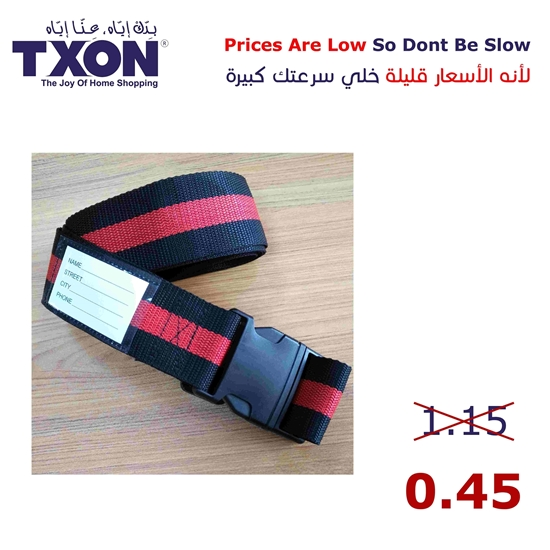 Picture of Luggage Strap - 24.6 x 10 Cm