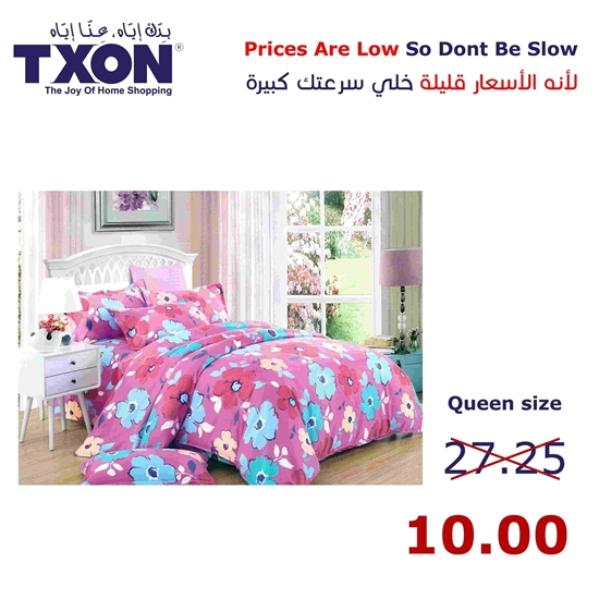 Picture of Bed Linen Set
