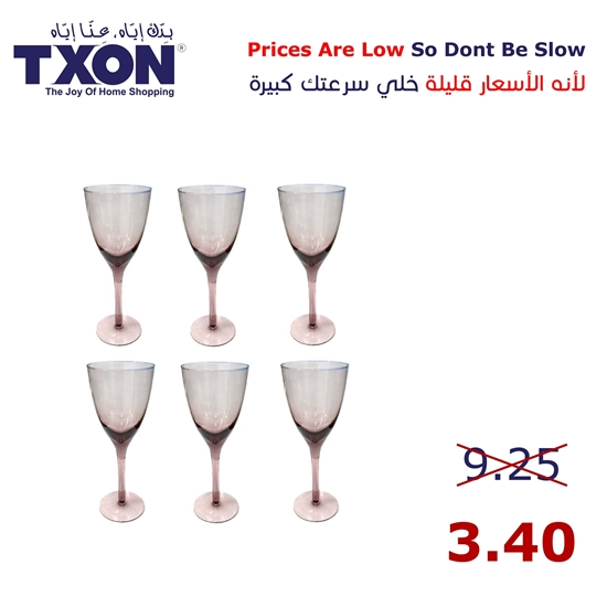 صورة Glassware with Beautiful Stem - 22 x 9 Cm