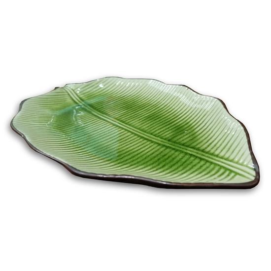 صورة Green Leaf Plate - 29.2 Cm