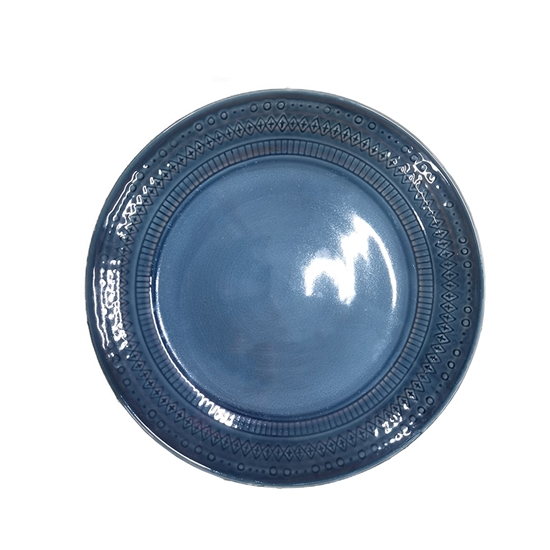 Picture of Side plate - 21.5 Cm