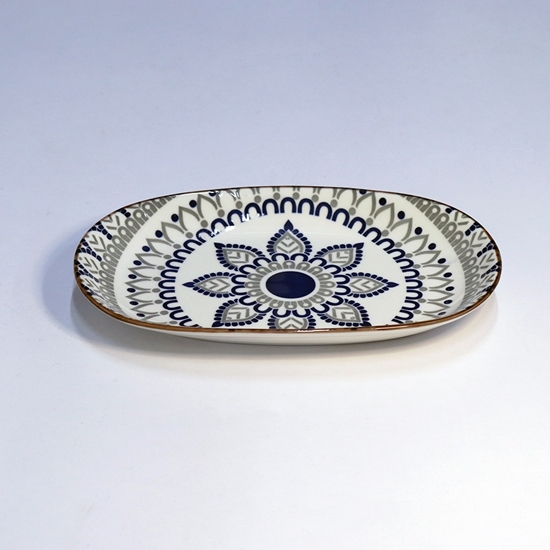 Picture of Side plate - 23.5 x 15.5 Cm