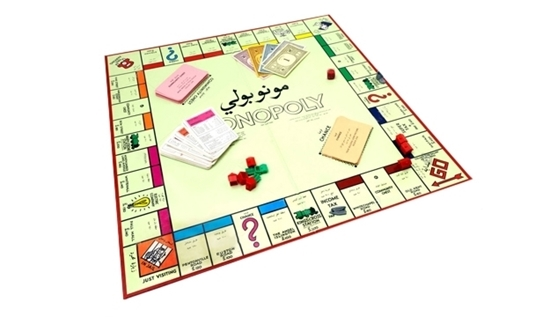 Picture of Monopoly Game