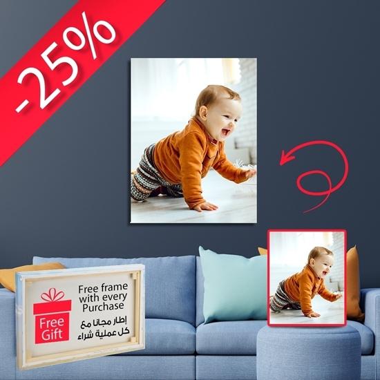 Picture of 110-1020 ( 120 cm X 60 cm ) إجعل من ذكرياتك أجمل قطعة فنية. أو تألق بهدية خاصة و مميزة