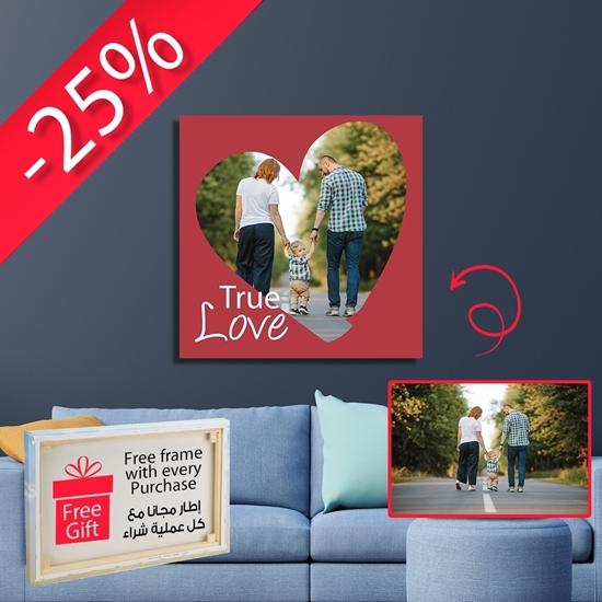 Picture of 205-1125 ( 25 cm X 25 cm )  إجعل من ذكرياتك أجمل قطعة فنية. أو تألق بهدية خاصة و مميزة