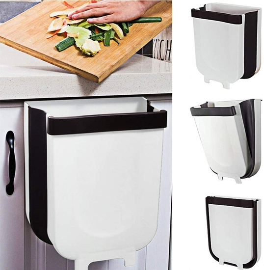 صورة Collapsible Hanging Trash Can - 25 x 28 Cm