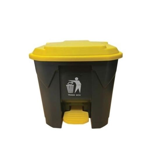Picture of Plastic Dustbin With Pedal, 30L - 42.8 x 40.2 x 43.6 Cm