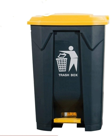 Picture of Plastic Dustbin With Pedal, 100L - 48.5 x 47 x 84 Cm